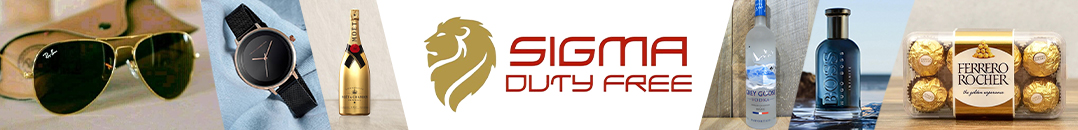 SIGMA DUTY FREE - Kinshasa - RD Congo - MonCongo