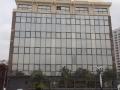 FNMA Aluminium - Kinshasa - RD Congo - MonCongo