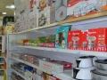 Supermarché Regal - MonCongo