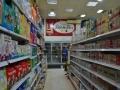 Supermarche Regal - MonCongo