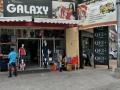 Maison Galaxy Supermarché - Kinshasa - RD Congo - MonCongo